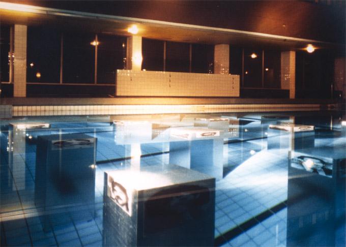 "Raumansicht 1, ""containment x"", 1995"
